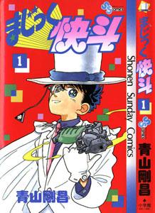 Magic Kaito v01