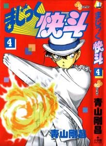 Magic Kaito v02